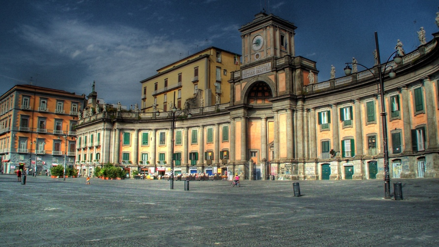 Площадь Данте.