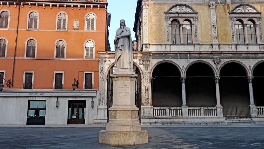 Монумент Данте.