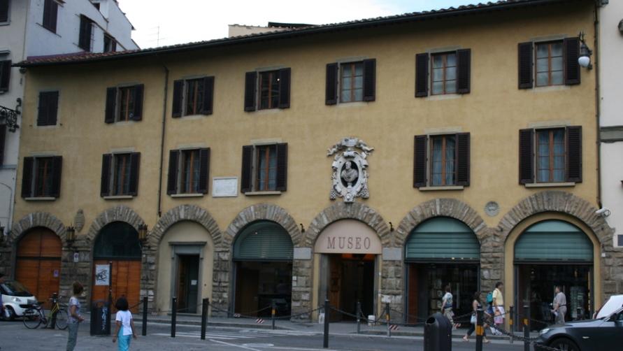 Музей дель Орера Санта Мария дель Фьоре