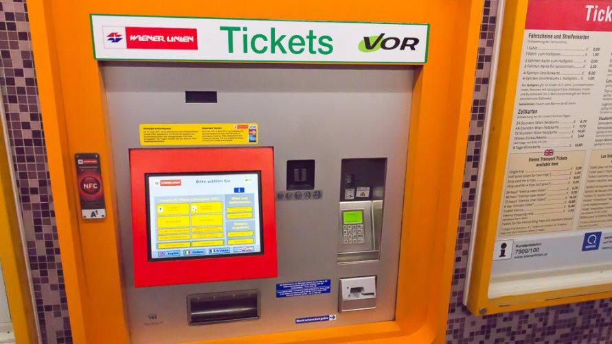 Терминал по продаже билетов