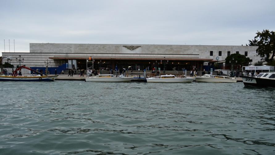 Вокзал на воде