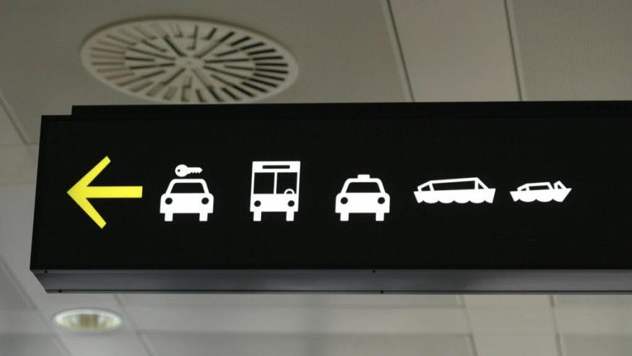 Указатель транспорта.