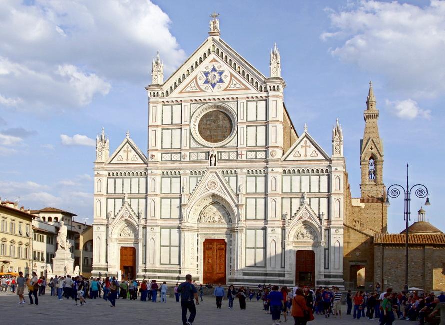 Церковь Святого Креста.