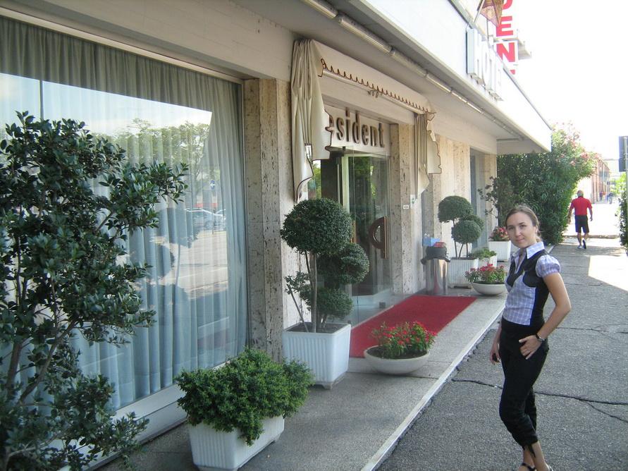 Отель Президент в Венеции.