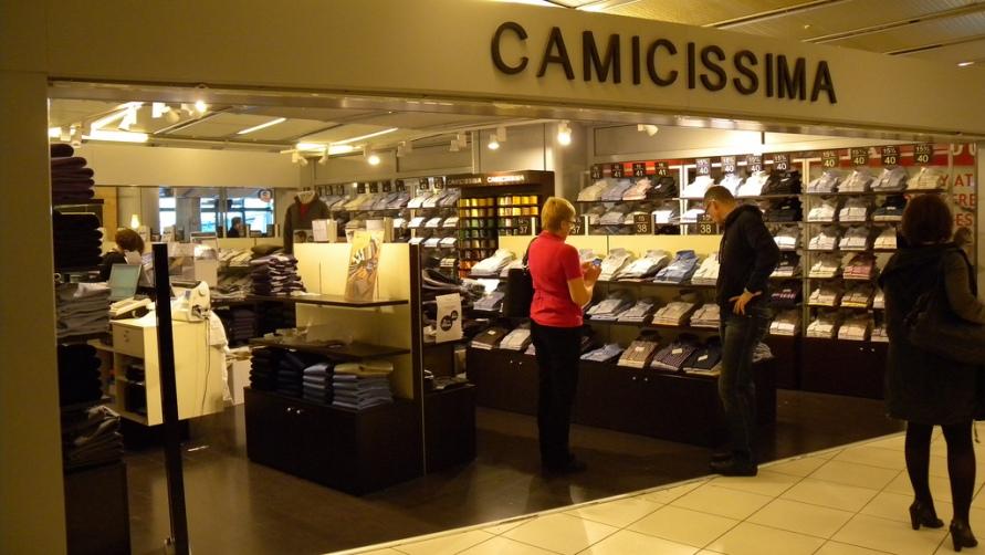 Магазин на территории аэропорта