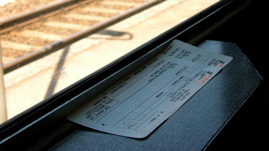 Билет у окошка