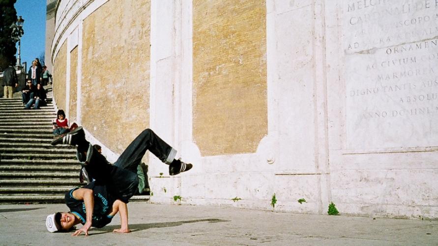Уличный танцор.