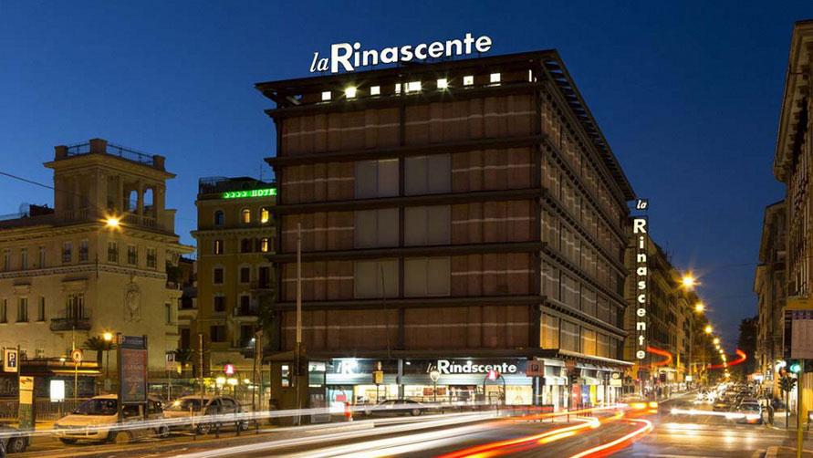 Торговый центр La Rinascente.