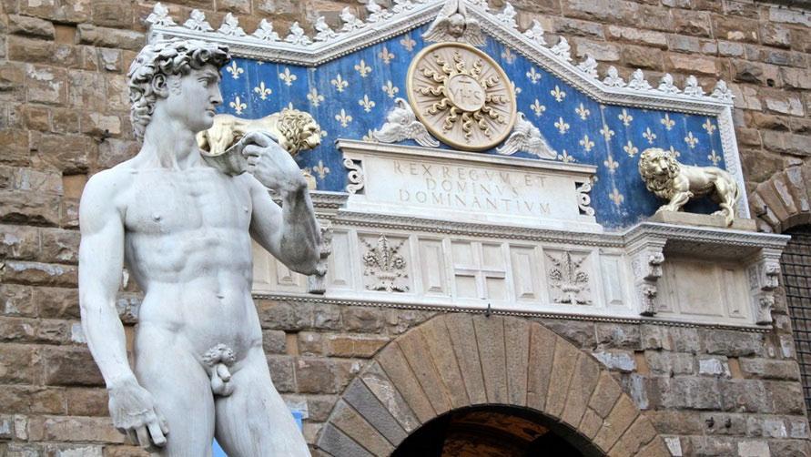 Музей галерея Уффици в Риме.